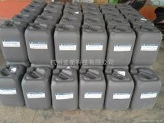 无色铝合金化学钝化液 30
