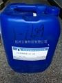 铝合金三价铬钝化液 LHT 3