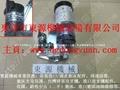 日本IHISK-505電動機械