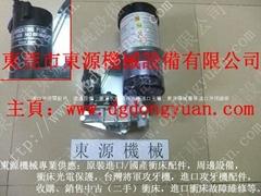 日本IHISK-505电动机械润滑黄油泵