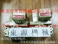 日本原裝TACO沖床雙聯電磁閥