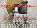 臺灣振榮KSB-30電動機械潤
