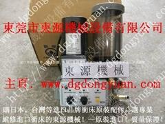 台湾振荣KSB-30电动机械润滑黄油泵