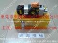 原裝臺灣肯岳亞超負荷油泵KINGAIR LS-257 1