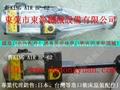 原裝臺灣肯岳亞超負荷油泵KINGAIR LS-257 4