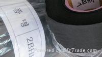 韩国2B无纺布