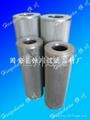 濾油機濾芯MH0630RN010 1