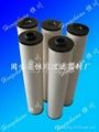 濾油機濾芯MH0630RN010 2