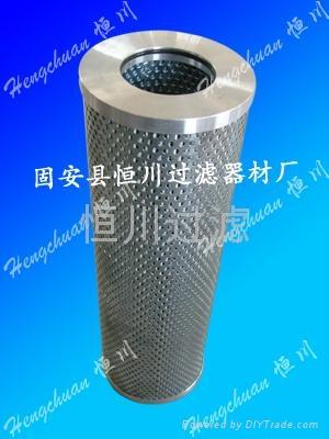 濾油機濾芯MH0630RN010 4