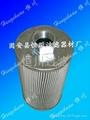 濾油機濾芯MH0630RN010 5