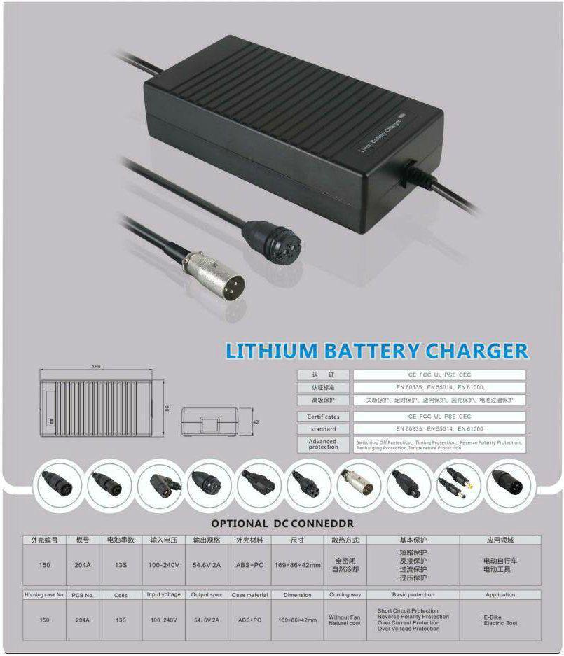 13S 48V 2A Lithium Battery Charger Electric Bike E-bike Ebike Charger 54.6V 2A 2