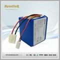 6S 21.6V Li-Ion Battery Pack