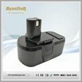 Ryobi Li-ion Battery Pack 18V 5Ah