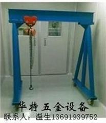 中型龍門架