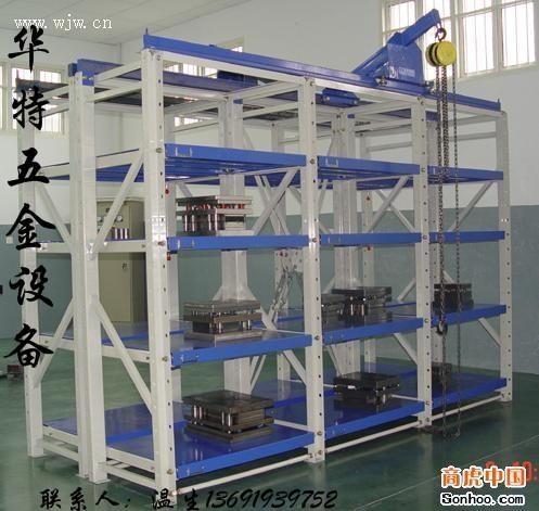 深圳模具储存架 5