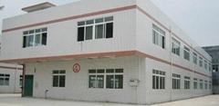 深圳市利欣工業設備有限公司