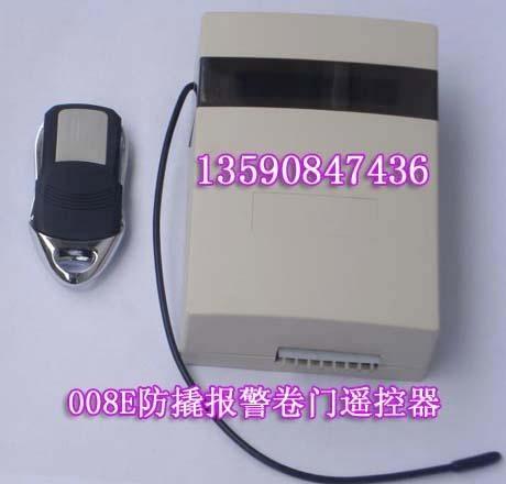 多功能管状卷门遥控器 3