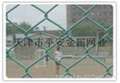 天津護欄網隔離網 5