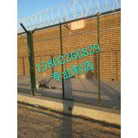 監獄隔離網專業製造