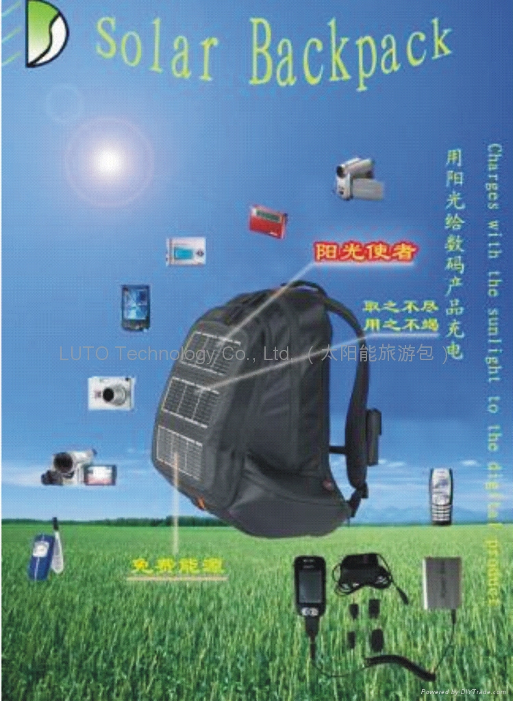 Solar backpack 3