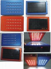 太陽能充電寶照明燈
