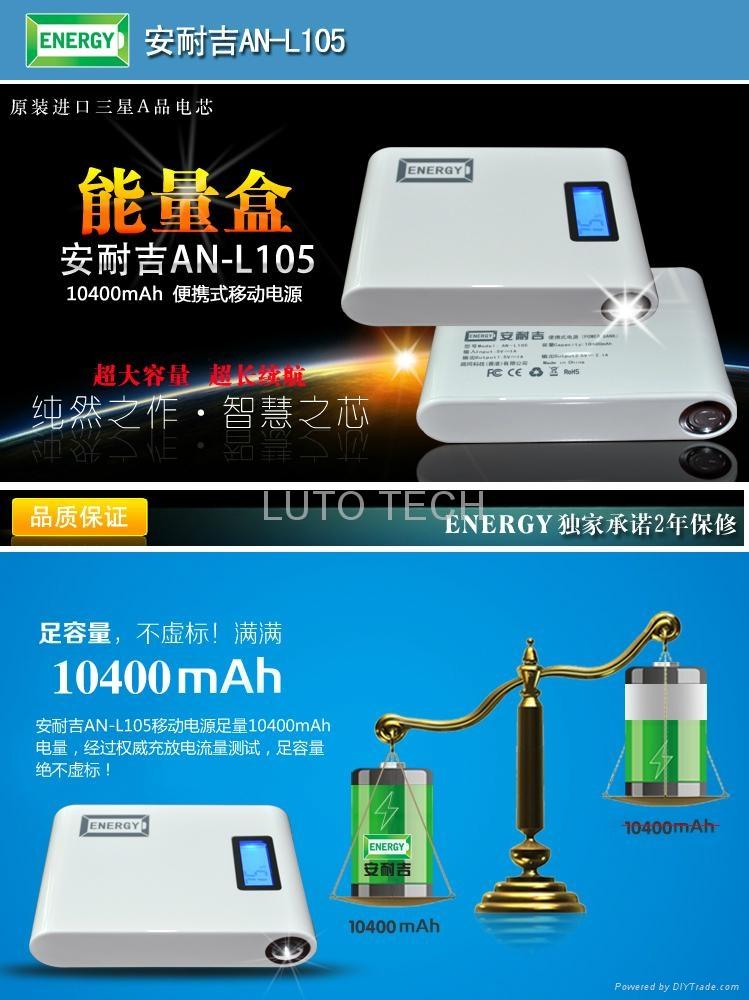 充电宝移动电源 1