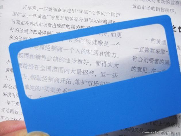 菲涅爾超薄PVC名片放大鏡 3