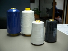 Overlocking yarn for und