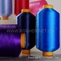 Polyester FDY Twist yarn for warp yarn