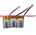 80mAh 3D audion glass lithium rechargeable battery - China -