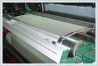 廠家直銷不鏽鋼造紙網