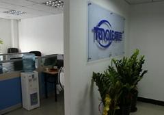 Guangzhou City Tenole Electronic Technology Co., Ltd