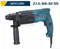 Bosch 20mm Rotary Hammer Red Color