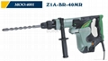 Rotary Hammer 40 MR in Hitachi Model 2