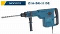 Powerful Rotary Hammer 11KG BOSCH model