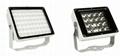 大功率LED投光燈 2