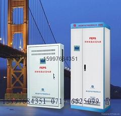 供应FEPS-HZS/D(1~200KVA)四川