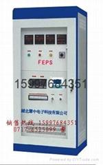 供应EPS-HYD应急电源