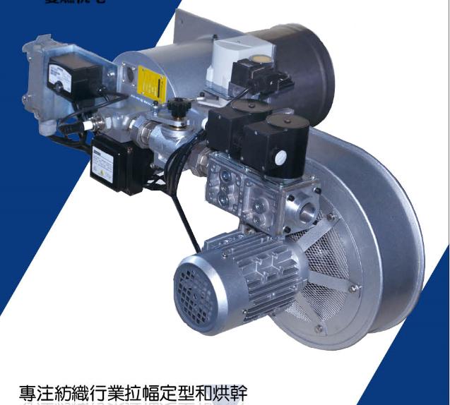 拉幅定型機直燃式燃燒器精確比調 MF300 1