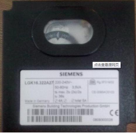 西门子LGK燃烧控制器(连续运行) 3