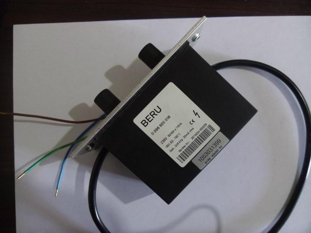 威索专用点火变压器(weishaupt)W-ZG02/V 1