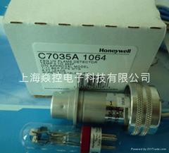 霍尼韋爾 C7035A紫外型火焰探測器