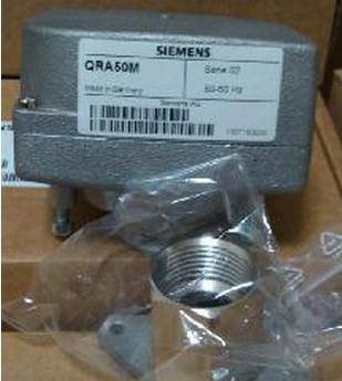 西门子QRA50M紫外线探测器(连续运行)电眼 1