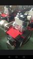 拉夫定型機燃燒器