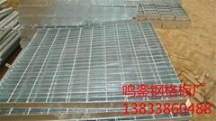 钢格板/钢格栅板/镀锌钢格板/安平县鸣銮钢格板厂