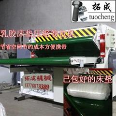 Full-automatic packaging machine latex mattress compression winding machine