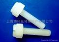 開槽滾花塑料螺絲 1