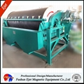 Wet drum magnetic separator price for de-iron