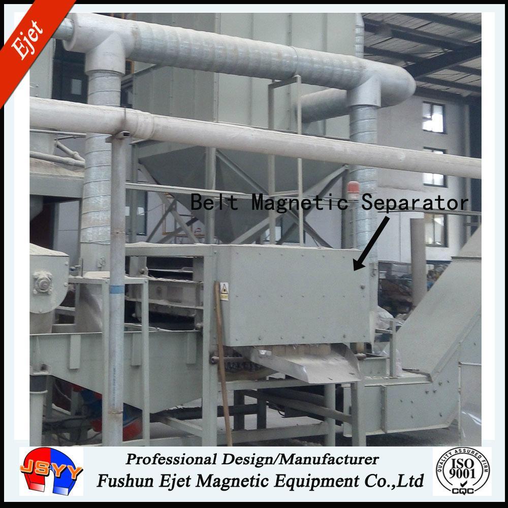 永磁帶式軸裝除鐵器用於固廢分選 3
