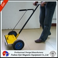 Magnetic Sweeper,magnetic catcher,magnetic broom,magnetic floor sweeper